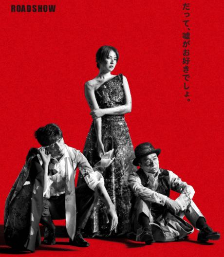 コンフィデンスマンjpプリンセス編