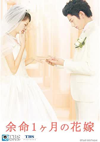 泣ける40_余命1ヶ月の花嫁
