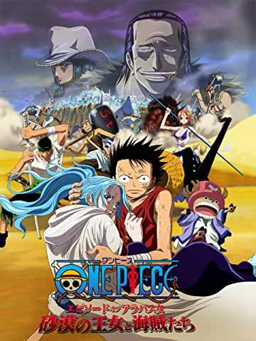 one_piece2007