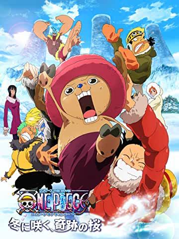 one_piece2008